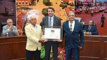 Colonial Esporte Clube recebeu Jubileu de Vinho por seus 70 anos