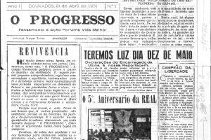 """Na década de 50, a chegada de O PROGRESSO e da luz gerada pela """"Usina Velha"""""""
