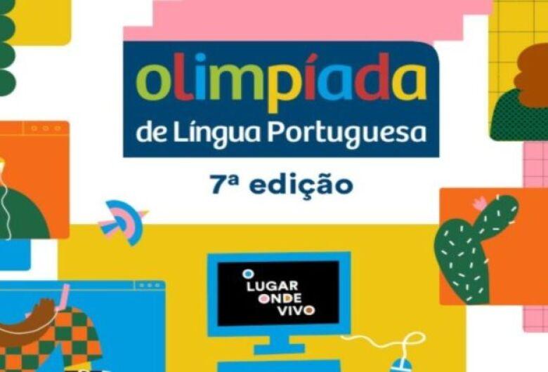 7ª edição da Olimpíada de Língua Portuguesa está com inscrições abertas