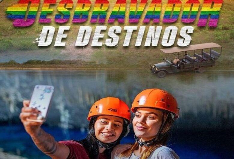 Mato Grosso do Sul é destino destaque no Fórum de Turismo LGBT 2021