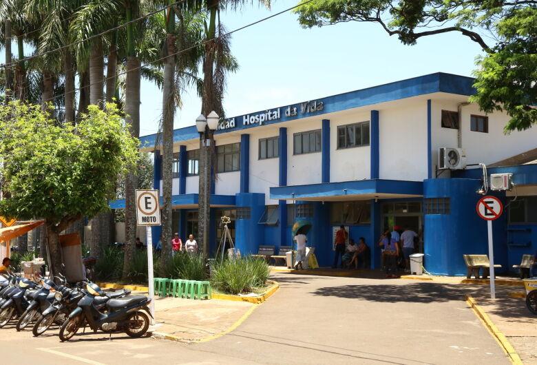 Hospital da Vida é selecionado entre 12 no país para projeto do Ministério da Saúde