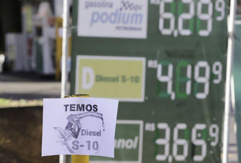 Petrobras não vai sofrer interferência do governo, diz Planalto