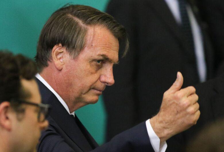 Fiat vai investir R$ 16 bi no Brasil até 2024