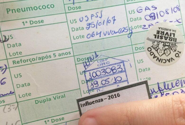 Dourados deve passar a ter o cartão de vacinação eletrônico