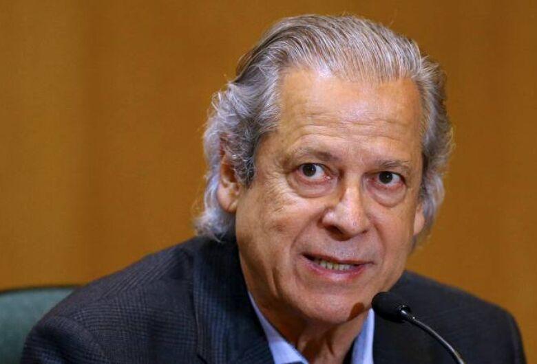 José Dirceu permanecerá preso até sair o posicionamento do Ministério Público Federal