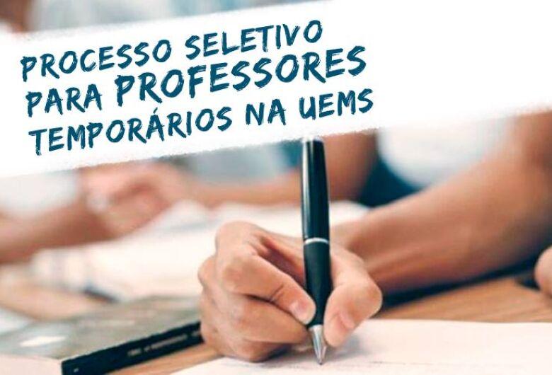 UEMS abre vagas para seleção de professor temporário