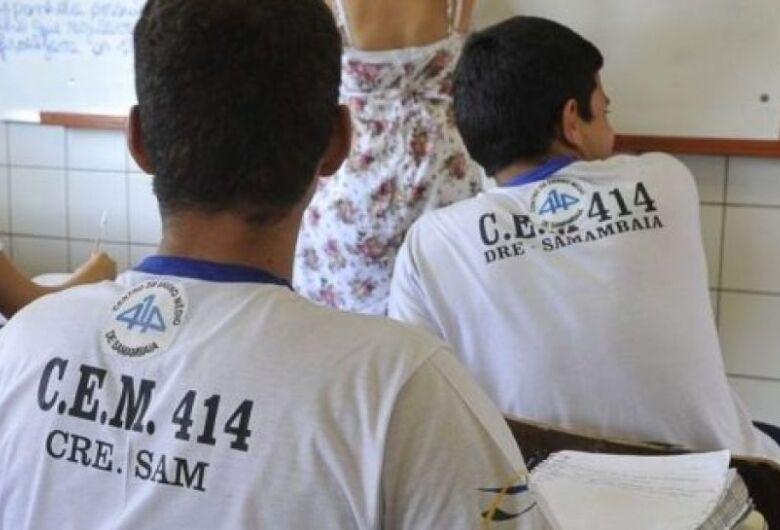 Alunos brasileiros de nível médio, e de baixa renda, podem estudar nos EUA; Saiba como