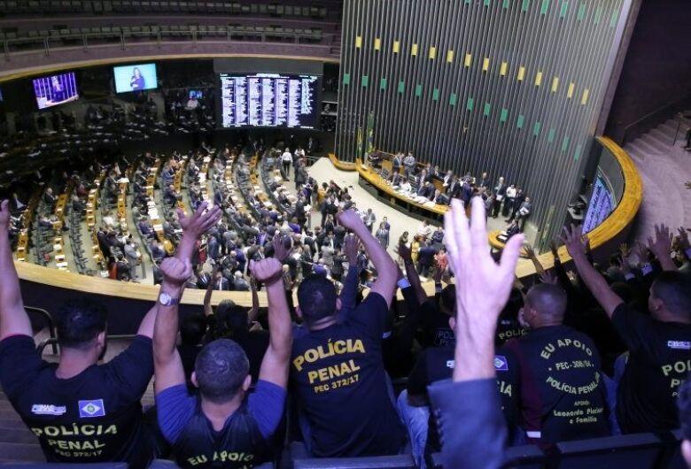 Deputado apresenta PEC para criação de Polícia Penal de MS