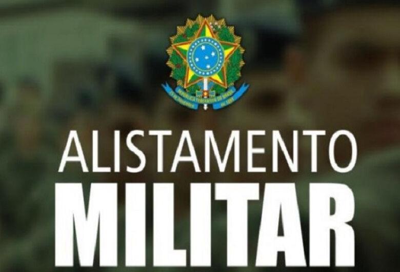 Alistamento militar já pode ser feito via internet