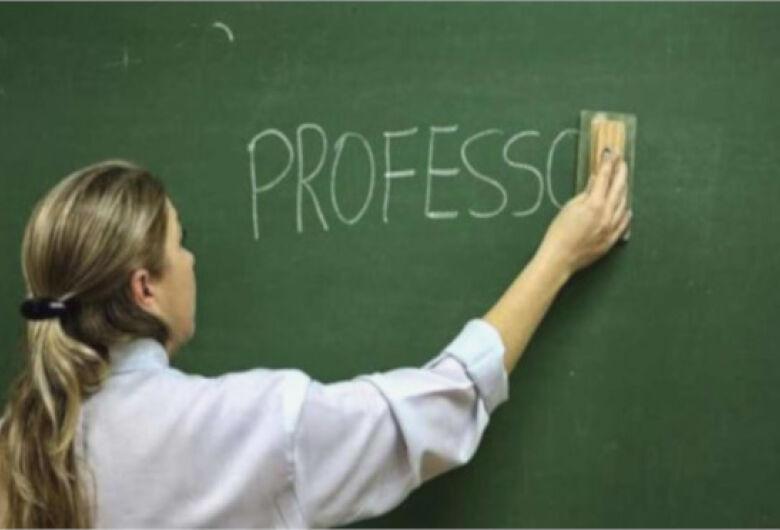 Professores temporários: prazo de inscrição para o processo seletivo termina sexta-feira
