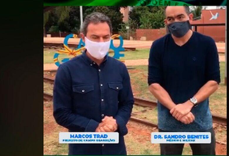 Prefeito de Campo Grande pede hidroxicloroquina a Bolsonaro