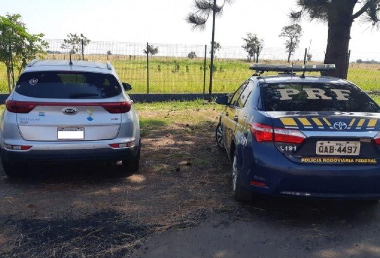 Homem paga R$ 49 mil em multas para ter carro liberado