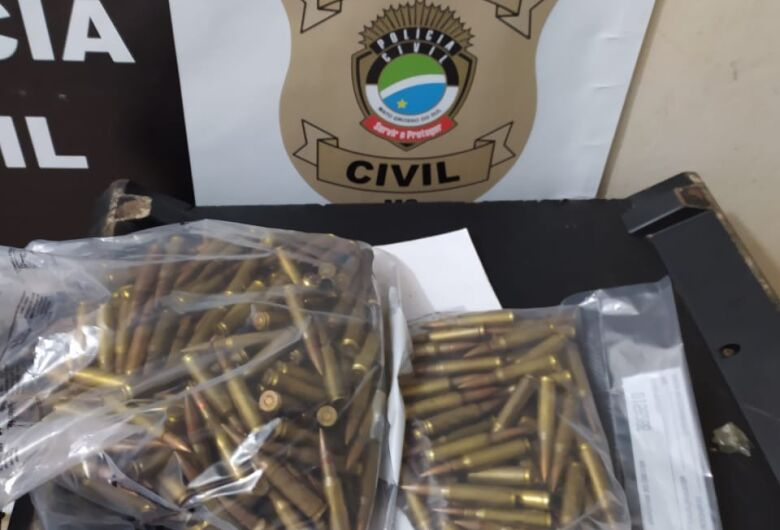 Polícia flagra trio com munições e drogas em Dourados