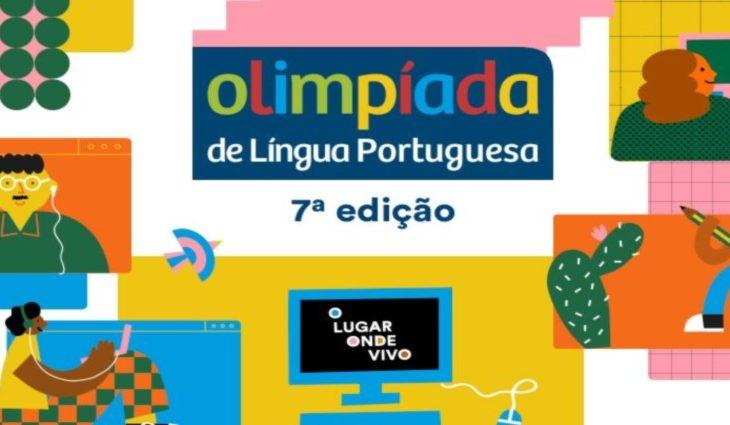 7ª edição da Olimpíada de Língua Portuguesa está com inscrições abertas - Crédito: Divulgação