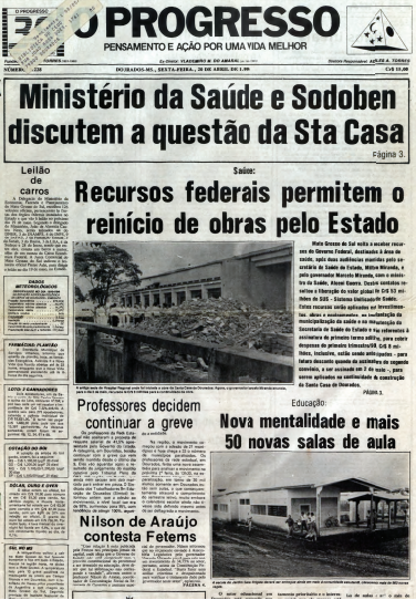 Na década de 90, Santa Casa é concluída e vira HU - Crédito: Arquivo - O PROGRESSO