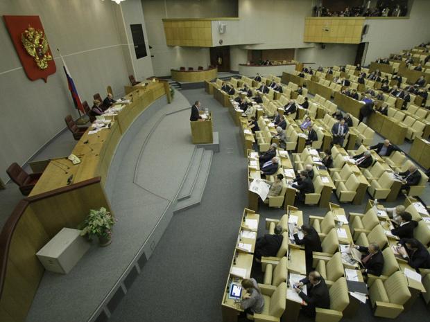 Deputados russos debatem nesta terça-feira - Crédito: Foto: AP