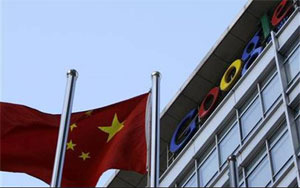 Escritório do Google na China.  - Crédito: Foto: Jason Lee/Reuters