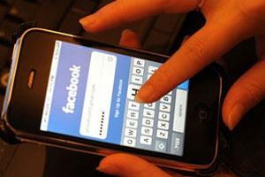 Facebook planeja novo recurso de compras coletivas. - Crédito: Foto: AFP