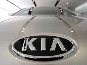 Kia Motors - Crédito: Foto: AP