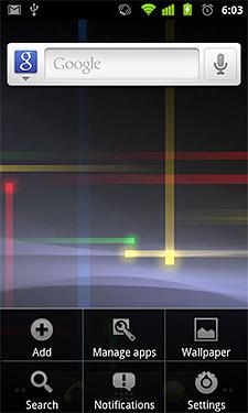 O aparelho Nexus S roda o sistema Android 2.3. - Crédito: Foto: Divulgação