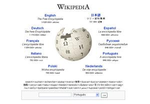 Wikipedia fez 10 anos em janeiro de 2011.  - Crédito: Foto: Reprodução
