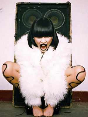 A cantora e compositora Jessie J - Crédito: Foto: Divulgação