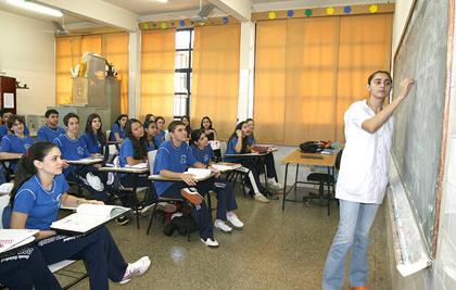 Calendário único das redes de ensino é benéfico para alunos e professores - Crédito: Foto: Edemir Rodrigues