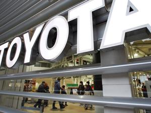 Toyota quadriplica lucro - Crédito: Foto: AP