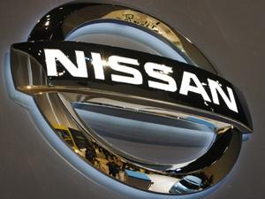 Nissan retoma produção em fábrica de Cairo  - Crédito: Foto: AP