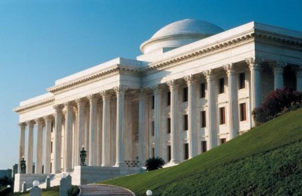 Casa Universal de Justiça é o órgão máximo da Fé Bahá´í no mundo - Crédito: Foto : divulgação