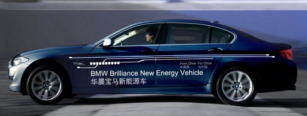 Versão híbrida plug-in do BMW Série 5 foi desenvolvida para o mercado chinês - Crédito: Foto: Divulgação