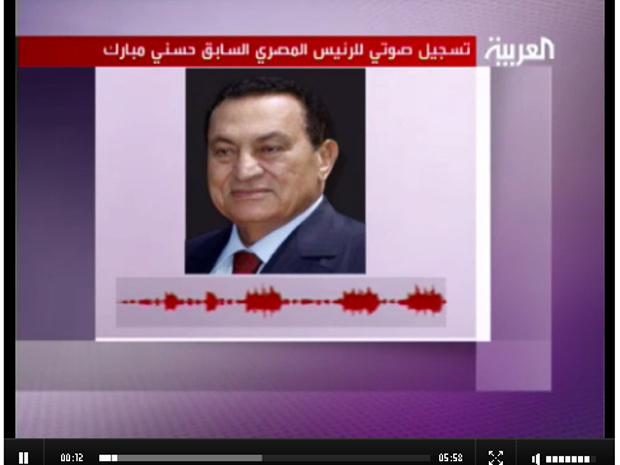 Tela da Al Arabyia mostrada durante a transmissão de pronunciamento de Hosni Mubarak neste domingo  - Crédito: Foto: Reprodução
