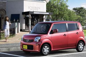 Nissan já vende supercompactos fabricados pela Suzuki, como o Moco - Crédito: Foto: Divulgação