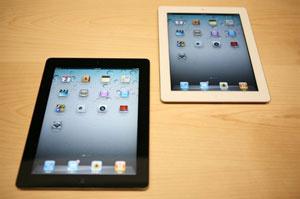 iPad 2 está disponível em duas cores: preto e branco - Crédito: Foto: Kimihiro Hoshino/AFP