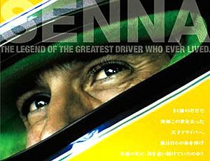Cartaz do documentário \'Senna\' - Crédito: Foto: Divulgação