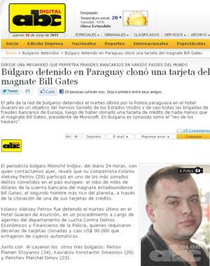 Jornal ABC publicou notícia sobre prisão nesta quinta-feira - Crédito: Foto: Reprodução