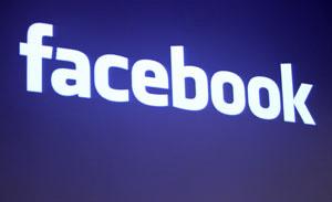 Facebook pode anunciar parceria com Skype  - Crédito: Foto: Reuters