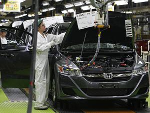 Honda quer reduzir emissões de carros e do processo produtivo - Crédito: Foto: Shizuo Kambayashi/AP