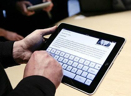 iPad impulsionou o lucro da Apple no segundo trimestre de 2011 - Crédito: Foto: Kimihiro Hoshino/AFP