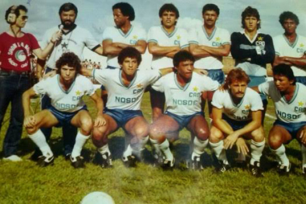 Imagem registra uma das escalações do Clube Atlético Douradense, o CAD, rival histórico do Ubiratan. - Crédito: Foto: Divulgação