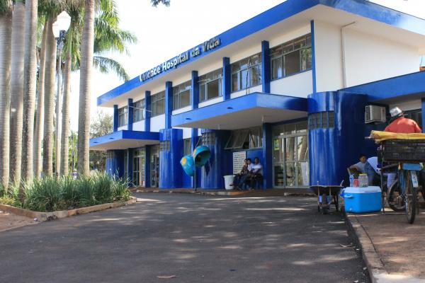 Depois de oito anos de espera, Hospital da Vida  poderá passar por ampla revitalização. - Crédito: Foto: Divulgação