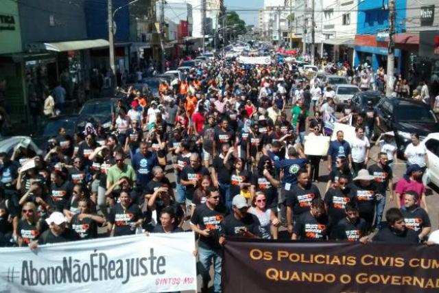 Manifestantes do Fórum dos Servidores Públicos de Mato Grosso do Sul. - Crédito: Foto: Divulgação