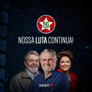 Zeca postou no facebook uma foto onde ele aparece junto com Dilma e Lula. - Crédito: Foto: Reprodução