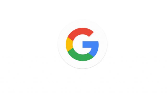 Pesquisas apontaram que Google pode poluir mais que uma chaleira elétrica. - Crédito: Foto: Google/Divulgação