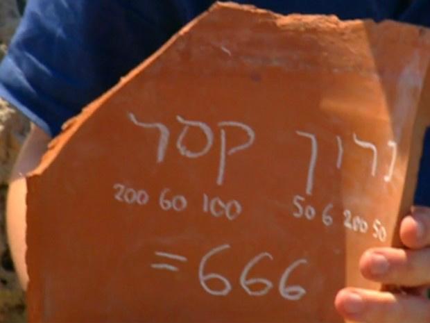 Em números, nome do imperador Nero Cesar vira 666 - Crédito: Foto: BBC