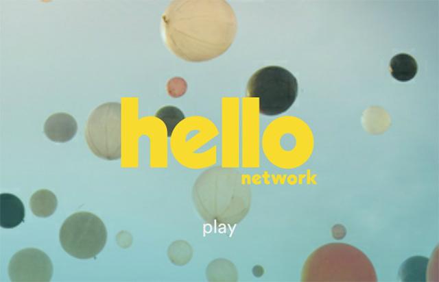 Rede social Hello, a nova geração do Orkut. - Crédito: Foto: Reprodução/Elson de Souza