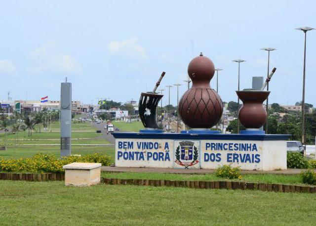 O símbolo da cidade é uma cuia de chimarrão e outra de tereré, que representa duas culturas, Ponta Porã e Pedro Juan Caballero, que se tornam apenas uma. - Crédito: Foto: Lucho Rocha