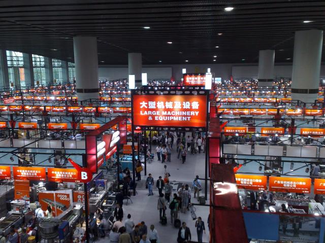 Feira internacional chinesa deve atrair empresários do MS para conhecerem produção local Pavilhões da feira internacional de Cantão, que deve atrair empresários do MS. - Crédito: Foto: Divulgação