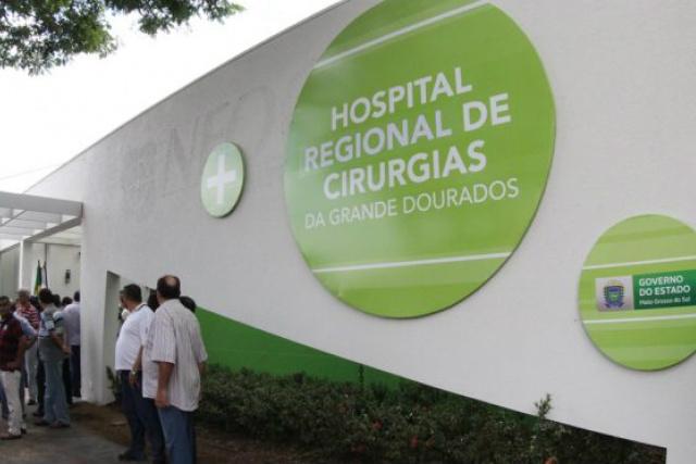 Hospital de Cirurgias Eletivas inicia mutirão ambulatorial na segunda-feira em Dourados -