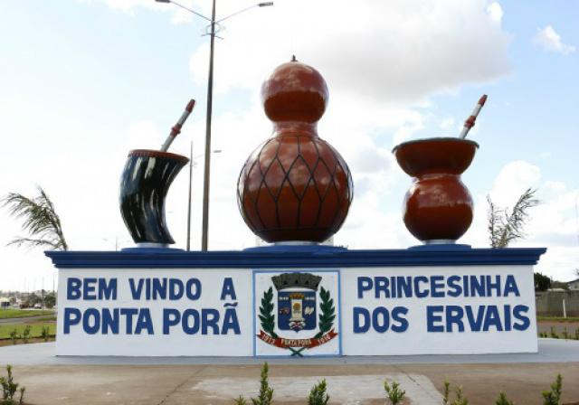 .Em Ponta Porã a escolha para quem comandará o Executivo na gestão 2017/2021. - Crédito: Foto: Divulgação